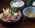 神戸ビーフロース120g すき焼きコース