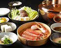 Crab Shabu-Shabu Lunch