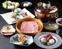 Shikisai Dinner