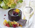 【記念日ディナー】乾杯グラスシャンパーニュ・ケーキ・花束・記念写真の特典付!地産地消フルコースディナー全6品 贅沢なひと時で思い出に残る記念日を