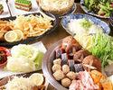 【冬の名物ちゃんこ鍋】自慢の海鮮をふんだんに使用した具沢山ちゃんこ鍋(日本酒10種も飲み放題)