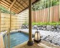 天然嵐山温泉 プライベートスパ付 ランチプラン