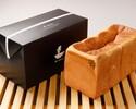 「銀座の食パン~香~+ギフトボックス付」※10時以降の受取り
