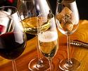 Miyabi course wine pairing