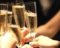 歓送迎会プラン¥20000(税サ込)乾杯シャンパン+2hフリーフロー