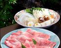 Beef SHABUSHABU