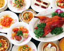 【Mar. - May】Order Dinner Buffet [120 minutes]