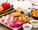 Shinkiba Hand-Free BBQ Plan [Daytime] April 2020-