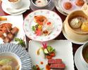 ◆人気No.1◆【春の歓送迎会】 8000円 総料理長特別コース 全8品コース
