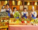【WEB割×2月限定特別価格】「赤坂マルシェ」ヨーロッパの市場をイメージした新スタイルのディナーブッフェ!平日ディナーブッフェ が5.000円に!