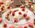 【いちご・苺・イチゴたっぷり!】いちごスイーツブッフェ(3月~4月の日曜・祝日開催)<16:00~/席数限定>