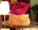 【アニバーサリープラン】★ MERCER BRUNCH肉イタリアンシェアコース(料理6品) 人気のリップモチーフが可愛いホールケーキ+乾杯モエ・シャンドングラス付き!!