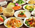 [5000 yen] Enjoy authentic Chinese food such as shark fin soup, Tianjin duck, shrimp chili and vinegared pork with black vinegar <8 items>