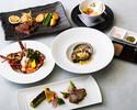 Seasonal Special Dinner Course TAKUMI