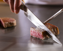 New Year Thanksgiving Plan 2nd SAKURA Teppanyaki Dinner Course 39% OFF