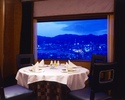 [Weekday Limited Dinner] Official HP Limited Twilight Special Offer Reservation of Seats