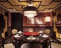 【3月~5月お慶びプラン】完全個室!乾杯スパークリングとお祝い桃饅頭付き