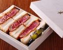 Beef Cutlet sandwich(souvenir)