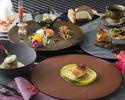 Anniversary Dinner ~Ryukyu French Spring~ 2-14 pax
