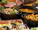 Lunch Buffet【Weekdays】· Adult3,000yen→2,500yen·Elementary school student1,900yen·Infant4years~6years1,000yen
