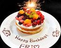 Birthday in Zao! ! ★ Birthday cake ★ Various anniversary ★ 1980 yen