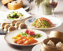 [With 2 hours all-you-can-drink] Deals classic Chinese course