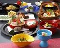 【加賀懐石「雪椿」全9品】前菜付き、ご接待におすすめ贅沢コース+1ドリンク付!