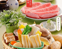 The course of Fresh bamboo shoots and High quality beef