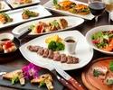 《サンテ》お料理5品とフリードリンク¥4500