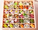 【SHARI特製】春のお花見ロール寿司36貫