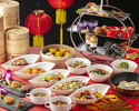 【大人】本格中国料理のランチビュッフェ