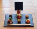 Teae Sushi Musubi (for 1 to 4 people)