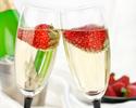 【相性ぴったり!いちごとカスタードのホワイトデー】<ペアランチ>泡ワインで乾杯!選べるお食事&クリームブリュレ!カフェドリンクはフリーフロー<WEB限定>