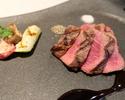 【ランチ】A5等級神戸牛赤身(内もも)ステーキコース