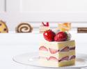 ★☆お食事のご予約と一緒にご注文ください☆★ 【オプションメニュー】ミニデコレーションケーキ(7㎝角)