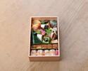 "Delivery meal ""KUNIMI Bento box"""