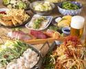 【宴会の大本命!】台湾モツ焼き or 京もつ鍋 あなたはどっち派!?『選べる鍋プラン』2時間飲み放題