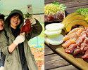 Aコース:有機野菜の収穫体験ができる!ボリューム満点食材付きコース(3時間制)