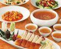 【Bコース】北京ダックと東天紅名菜 ふかひれと鮑・キノコの熱々スープが付いた全8品のフルコース