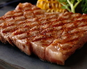 【Shikisai Dinner】Kobe Beef Char-broiled Steak