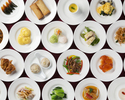 【Web Reservation Only】[Spring break / weekdays] Order Lunch Buffet [90 minutes] ◎JPY 500 OFF