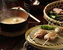 Washing of chicken charcoal grill and Saku carp