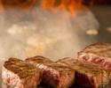 Steak Lunch course / Light weight