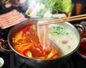 Jinnanken shabu-shabu course + 2.5 hours all-you-can-drink <7 dishes>