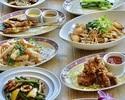 【Dinner/4/1~】2時間飲み放題付き カジュアルシンガポールコース 4000円