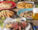 【最高級】A4ランク宮崎和牛皿焼ステーキ&ベルギービール『宮崎和牛プラン』世界の樽生5種/飲み放題付