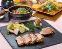 """Japanese-style Kaiseki course """"Watsuki (Wagetsu)"""" all six dishes (3 hours all-you-can-drink plan)"""
