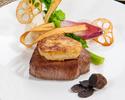 【5・6月特別コース】 国産牛フィレ肉とフォアグラのロッシーニコース(2時間飲み放題付)