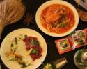 プレミアムコース《2H(LO 90分》飲み放題付 和と西洋の食文化を織り交ぜた HI standard foodsをお楽しみ下さい。