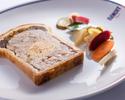【アラカルトコース】豊富なメニューより前菜、メイン、デザート 全3品